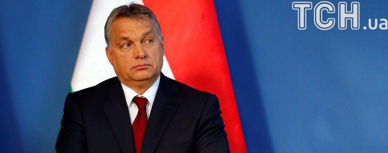 В Угорщині закликають скасувати пенсії українцям та росіянам