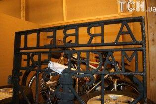 Вкрадені ворота з концтабору Дахау знайшли у Норвегії