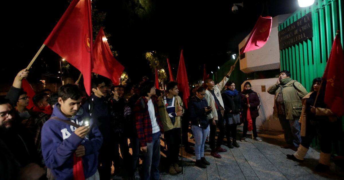 Собрание коммунистов в Мексике @ Reuters