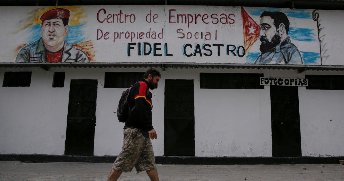 Венесуэла @ Reuters