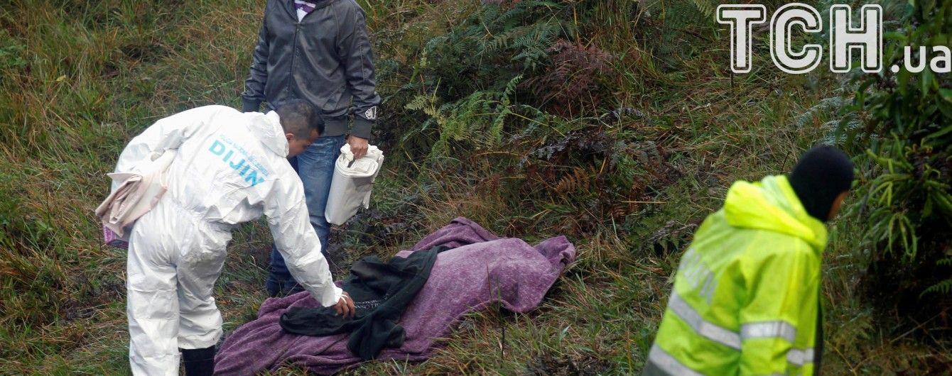 У літака, який розбився в Колумбії, скінчилося паливо