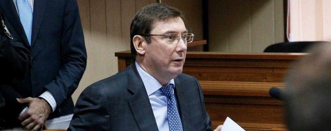 Луценко похвастался взятками, от которых отказываются прокуроры
