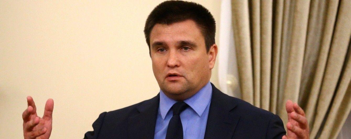 В Украине назрела необходимость начать дискуссию относительно двойного гражданства - Климкин