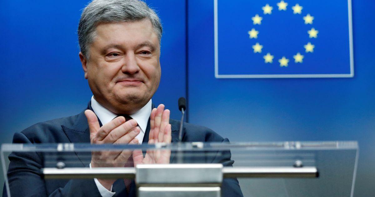Порошенко заявив про знайдений компроміс із ЄС щодо безвізу для України