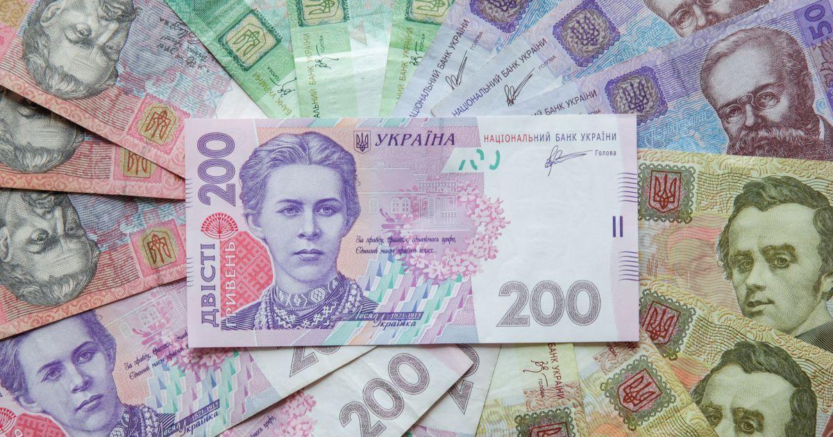 Не 3200. Які розміри зарплат в українських прокурорів
