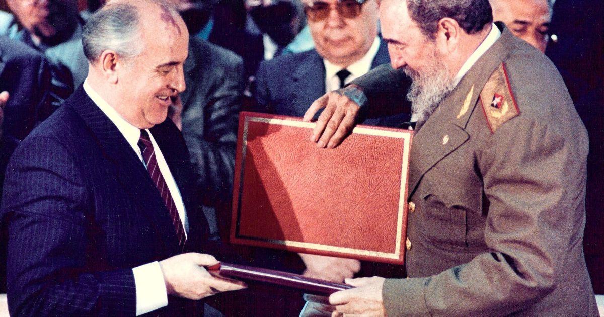 С единственным президентом СССР Михаилом Горбачевым