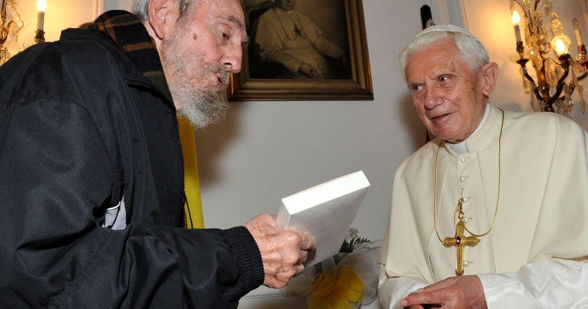 С папой римским