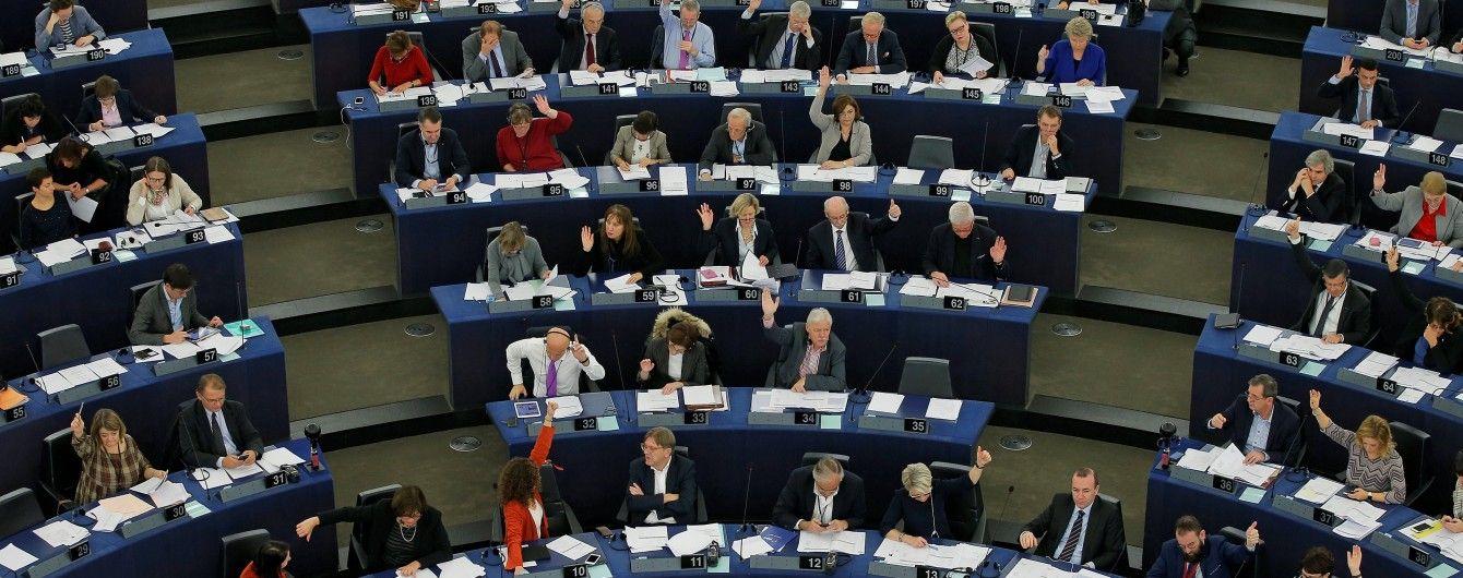 Почти сотня депутатов Европарламента требуют новых санкций против России за агрессию в Керченском проливе