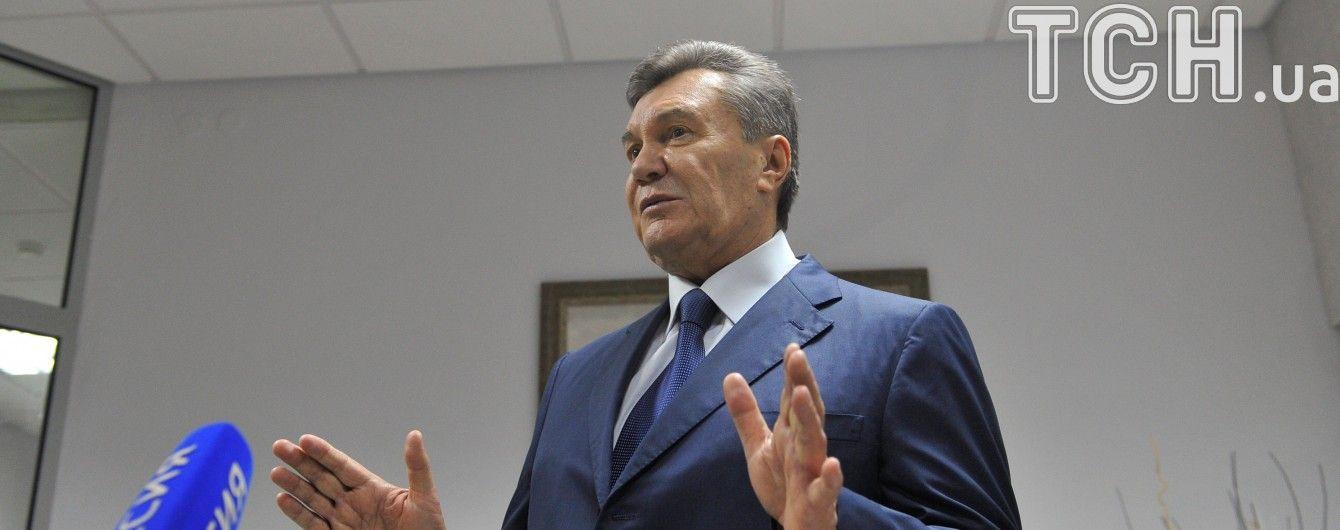 Друга спроба допиту Януковича у справі Євромайдану. Відеотрансляція