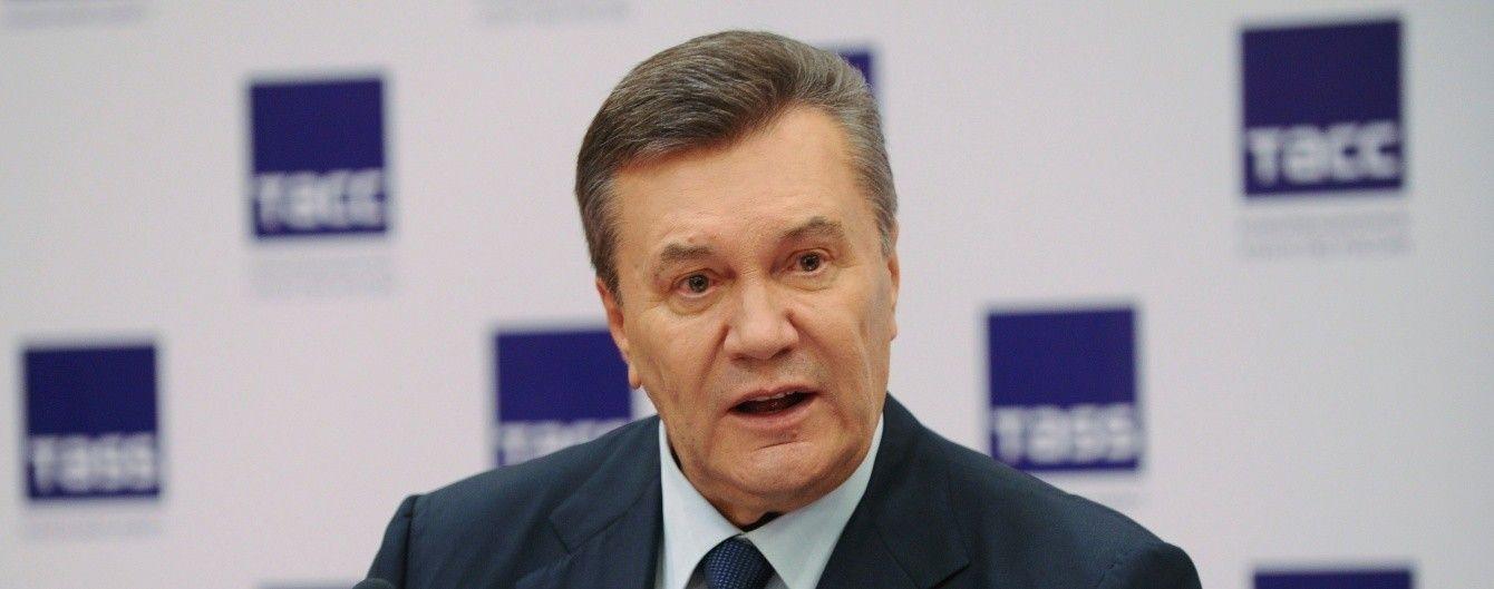 """Швейцарія подовжила на рік арешт активів """"сім'ї"""" Януковича"""