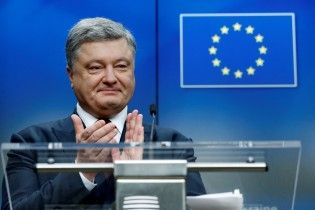 Порошенко подякував ЄС за виділення 600 мільйонів євро макрофінансової допомоги