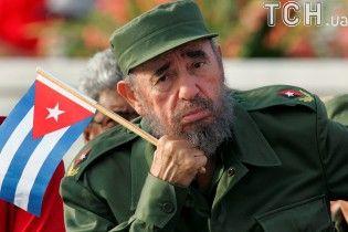 Прах Фиделя Кастро не будут хоронить целую неделю, на Кубе объявили траур