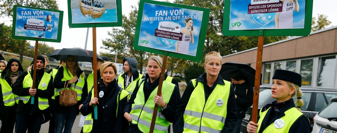 Lufthansa оголосила про нові страйки
