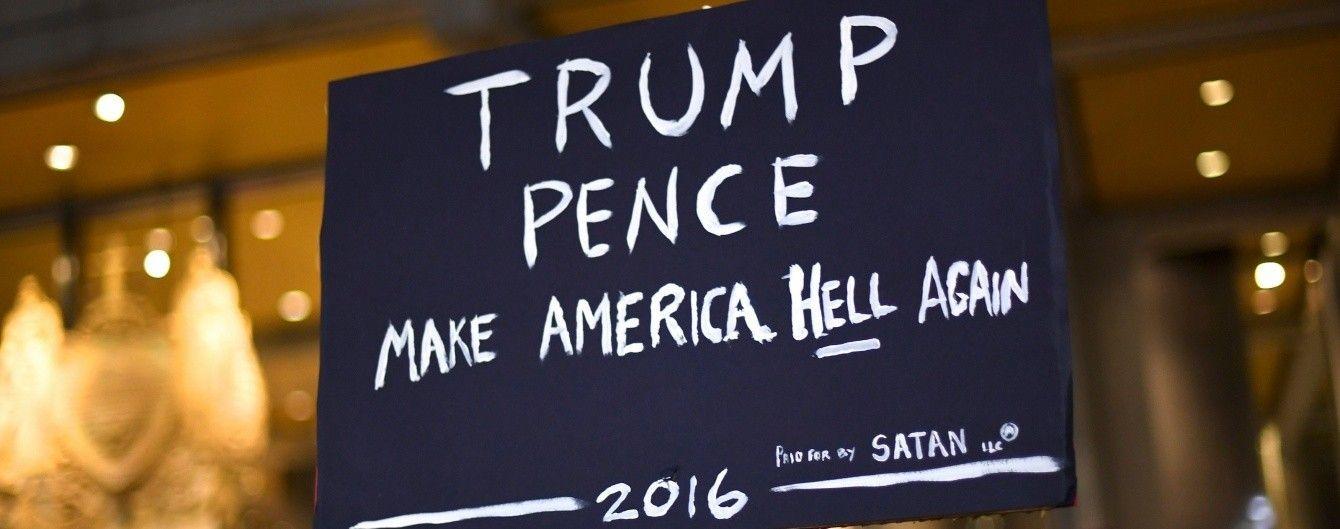 В Сиэтле более 5 тысяч учеников присоединились к демонстрациям против Трампа
