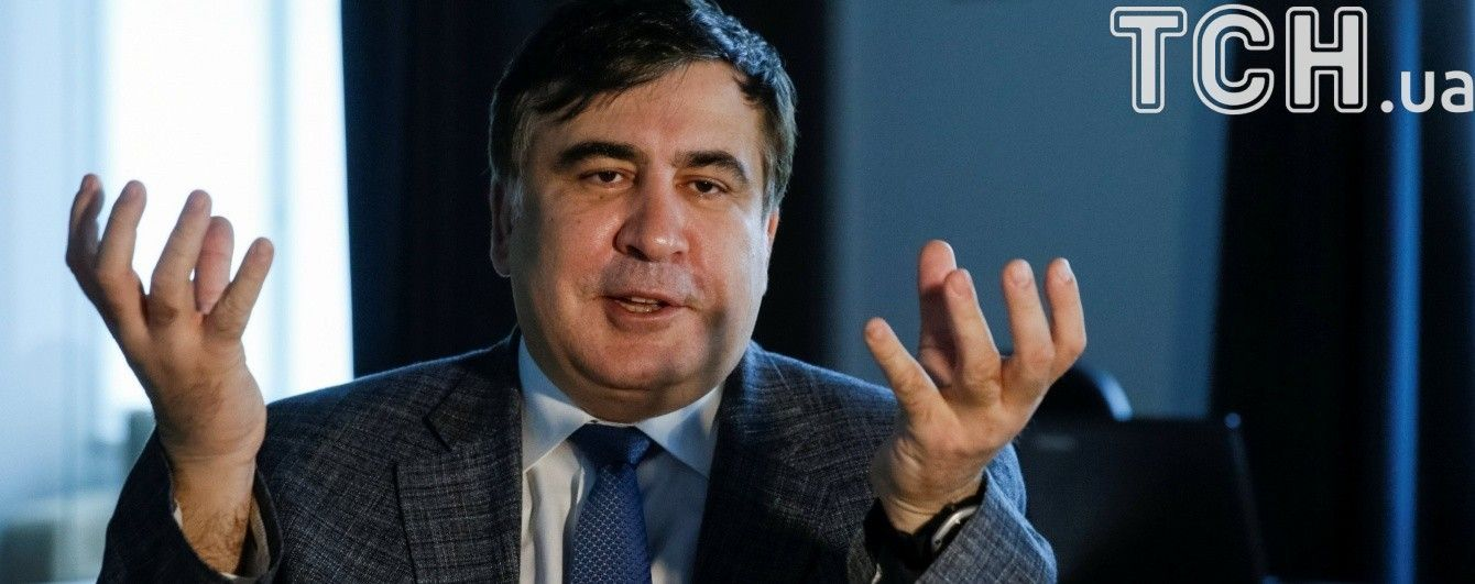 Саакашвили выступил с видеообращением по поводу лишения его украинского гражданства