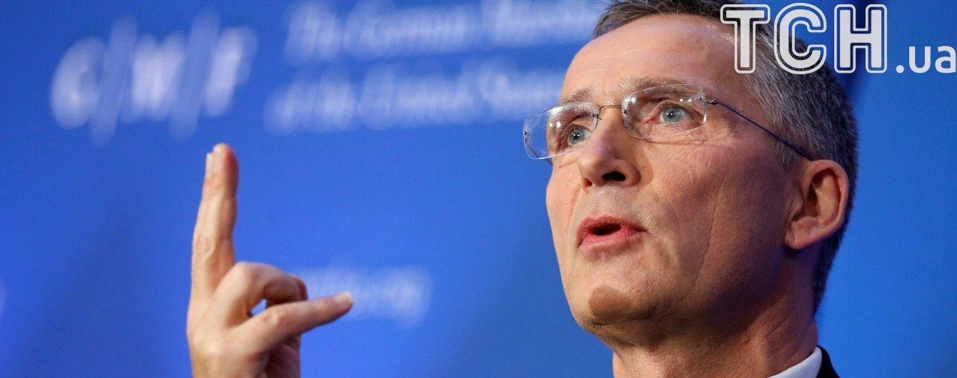 """Після заяви Путіна НАТО не хоче нової """"холодної війни"""" та гонки озброєнь - Столтенберг"""