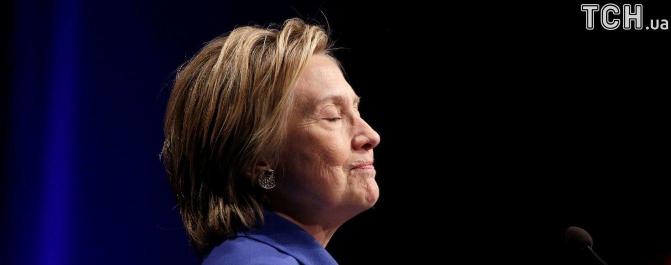 """Клінтон вважає, що програла вибори в США через """"особисті рахунки"""" з Путиним"""