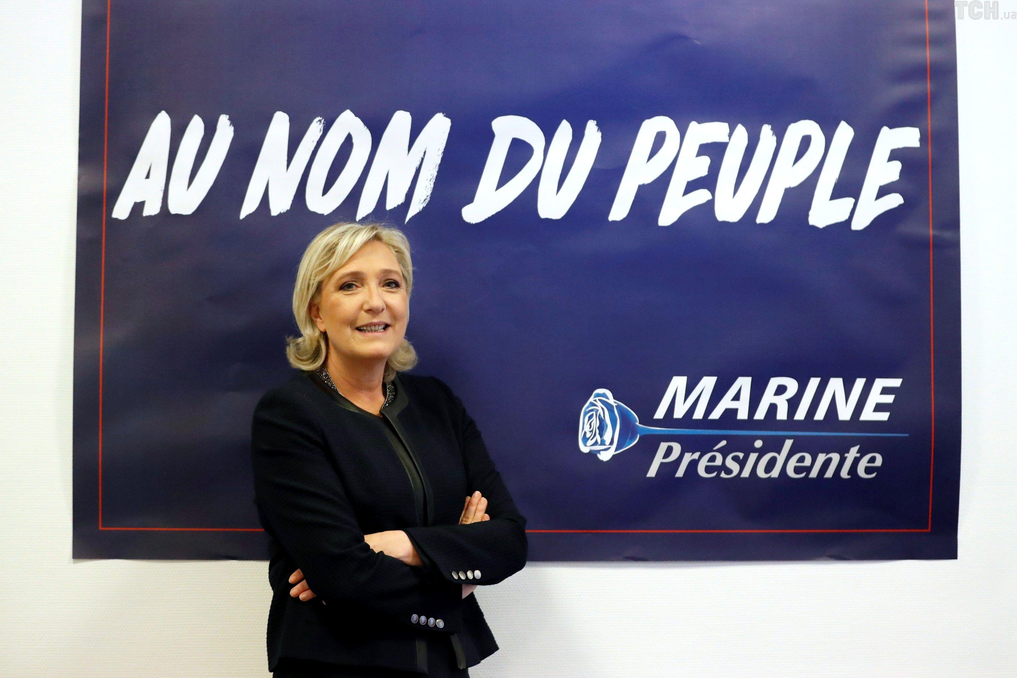Марін Ле Пен