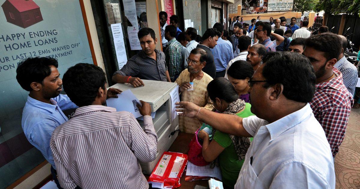 За два дня от старта денежной реформы в Индии скупили 4 тонны золота