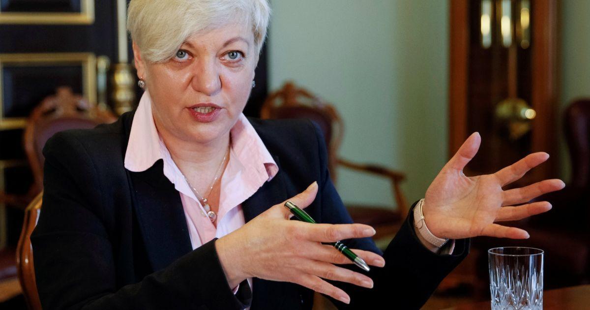 Гонтарєва допустила можливість введення 1000-гривневої купюри в Україні