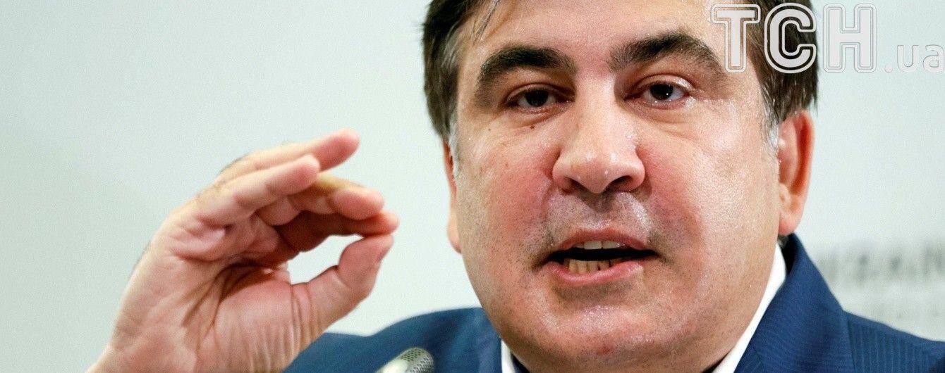 Саакашвили назвал дату, когда приедет в Украину