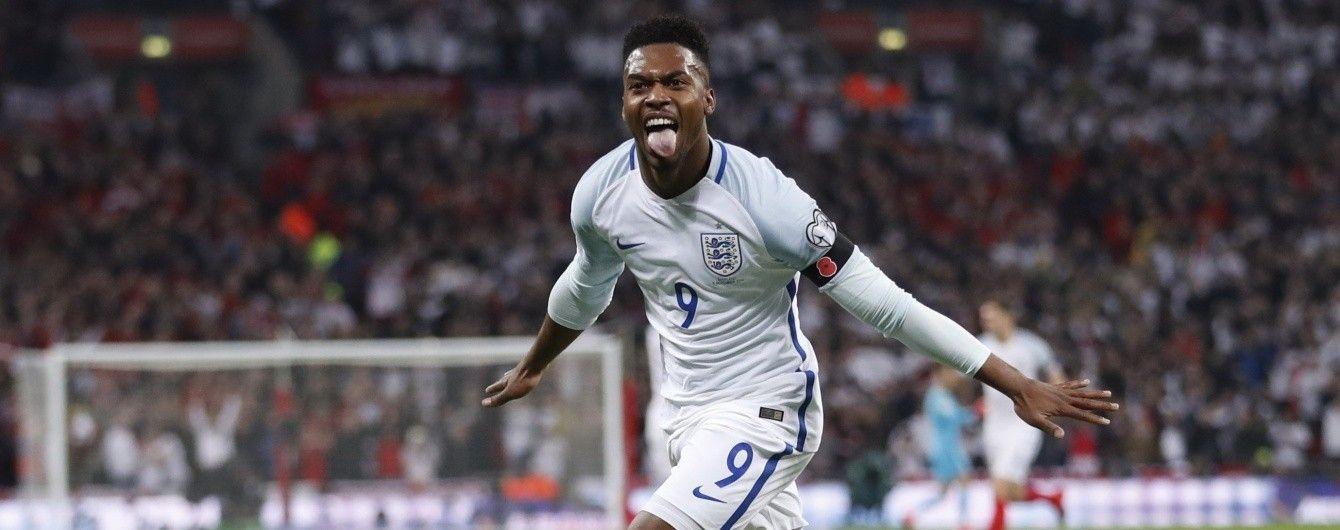 Англія розгромила Шотландію в британському дербі відбору ЧС-2018