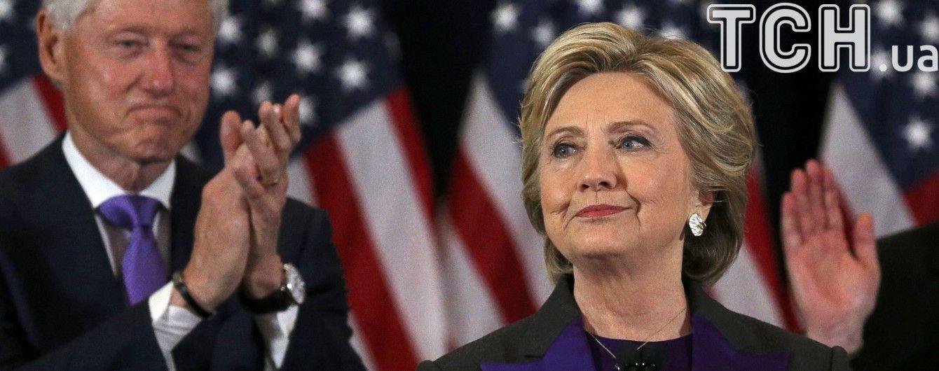 В доме Клинтонов возле Нью-Йорка нашли бомбу
