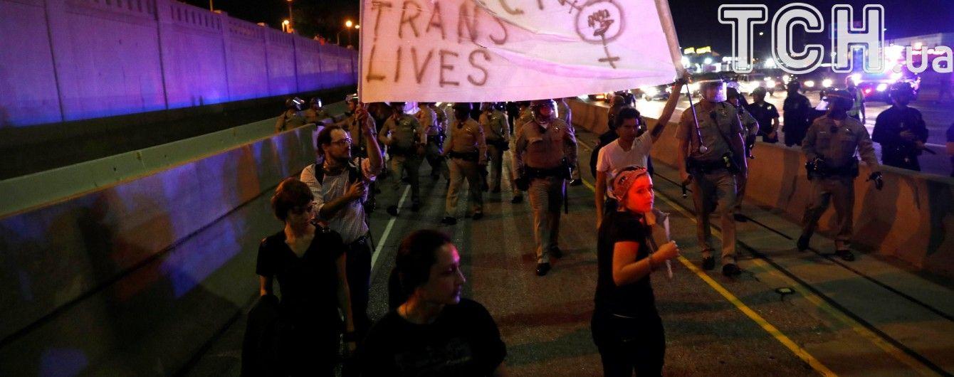 Любов Трампа - ненависть: у США тривають протести проти новообраного президента