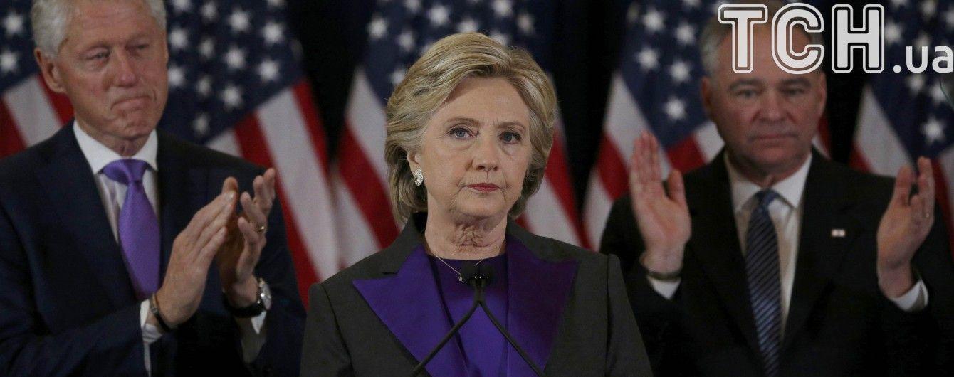 """Клінтон, Снуп Дог та Шер прочитали книжку про Трампа на """"Греммі"""". У владі США обурилися"""