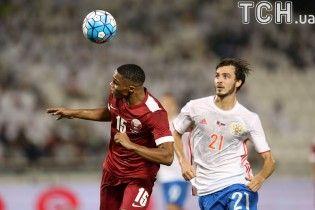 Россия проиграла Катару в контрольном матче с четырьмя пенальти