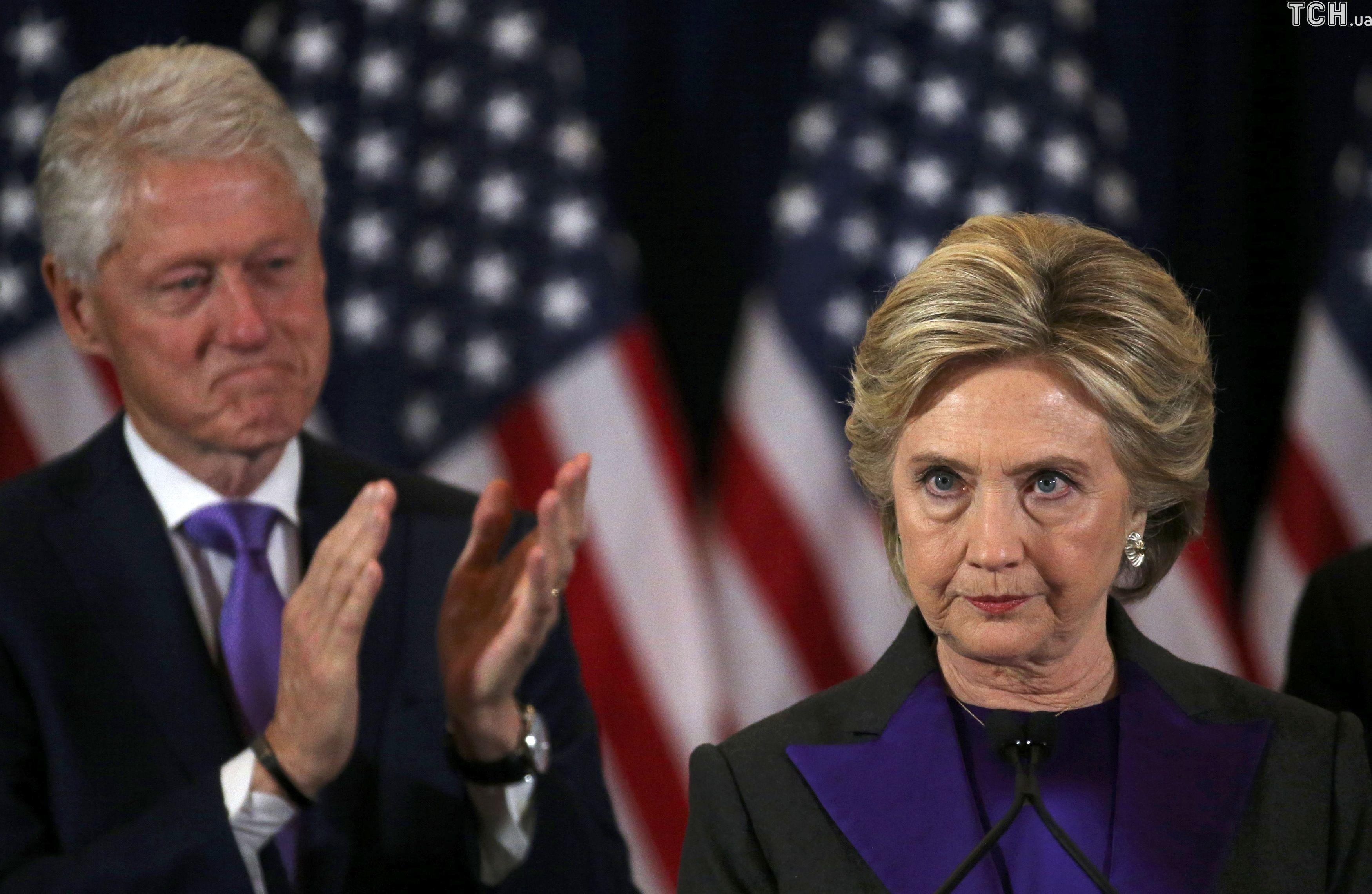 Гілларі Клінтон, промова після виборів_11