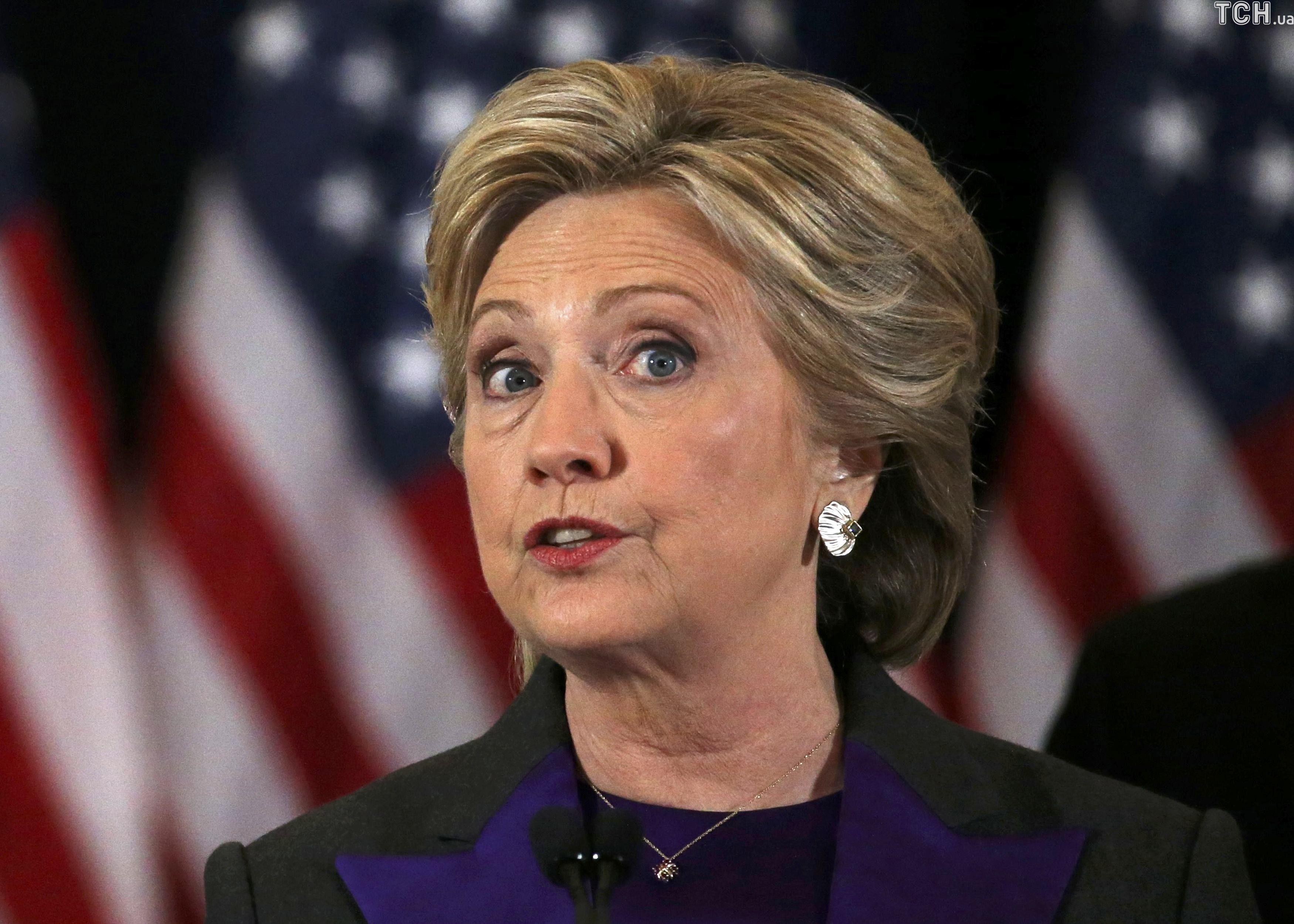 Гілларі Клінтон, промова після виборів_5
