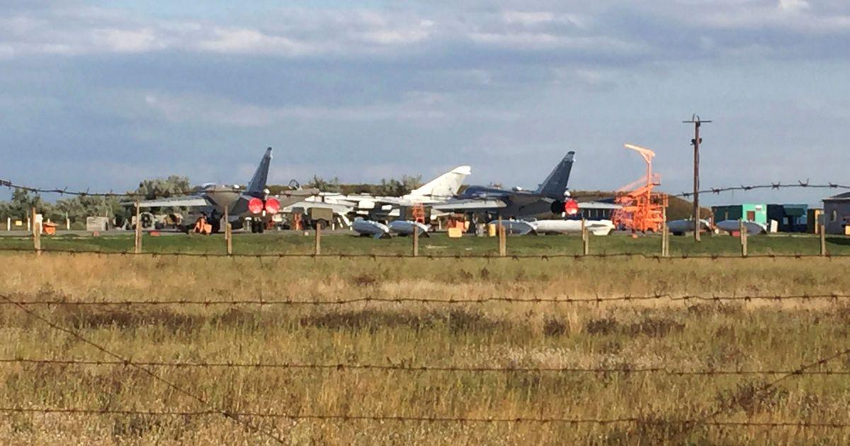 Військовий аеродром РФ в Новофедорівки