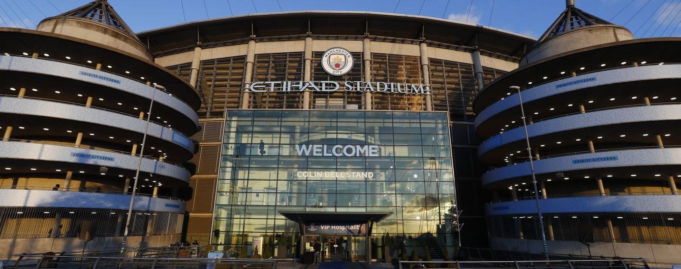 Стадіон у Манчестері евакуювали перед матчем Ліги чемпіонів