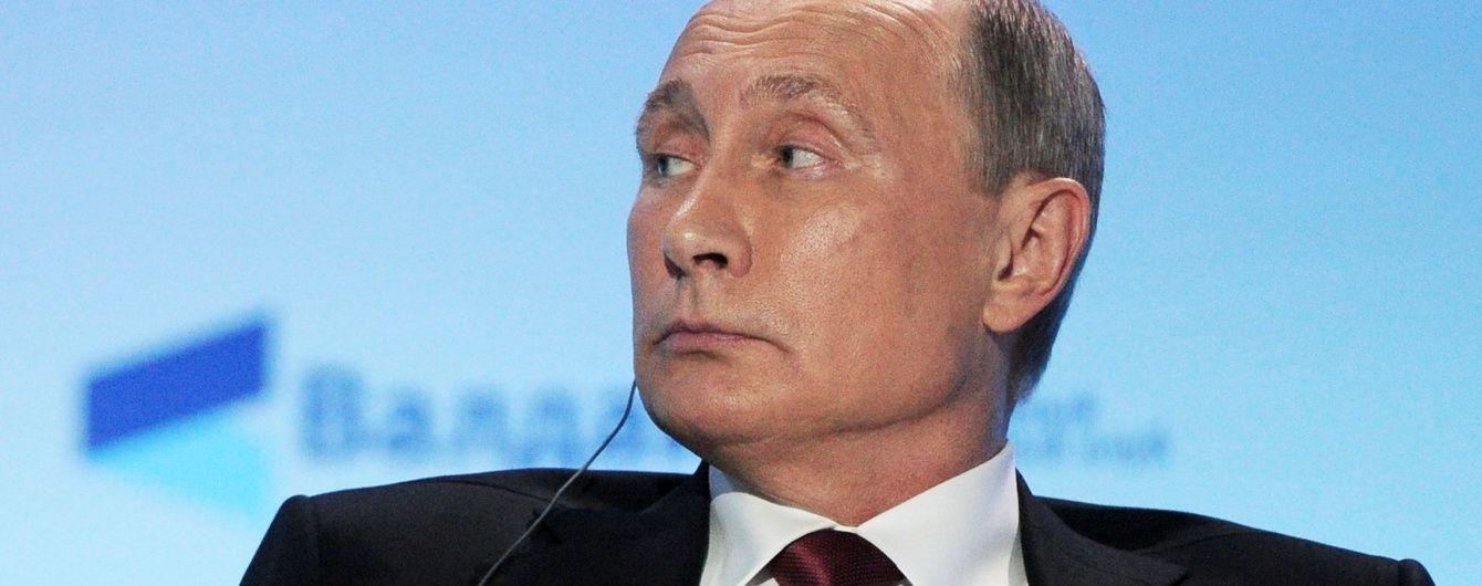 У Кремлі розсекретили зміст листа Путіна до Трампа