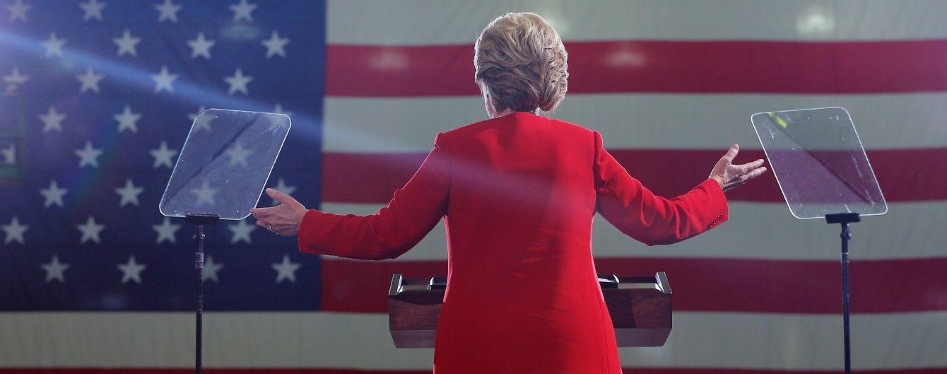Рейтинг Клінтон знизився після нових заяв ФБР щодо її електронного листування