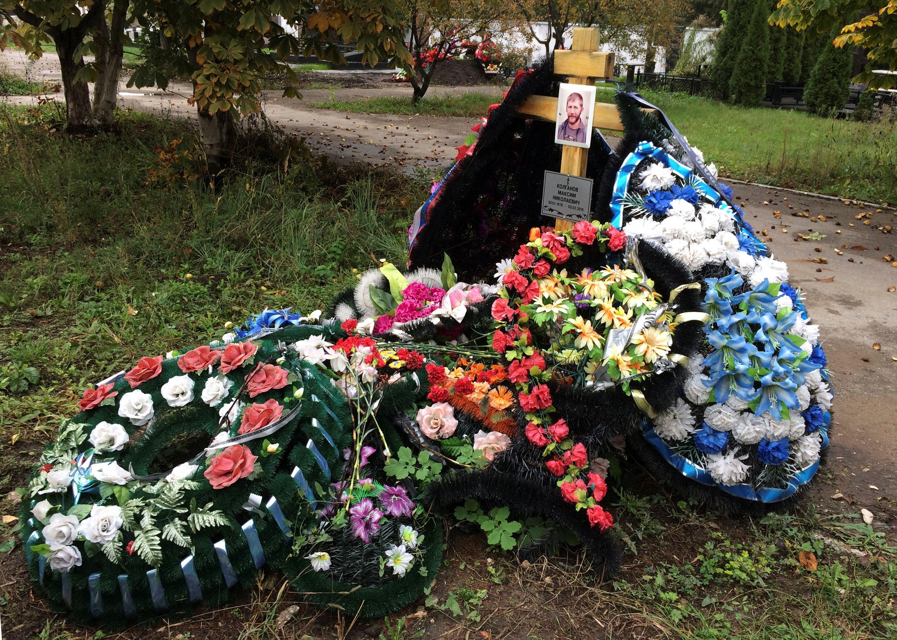 могила Колганова
