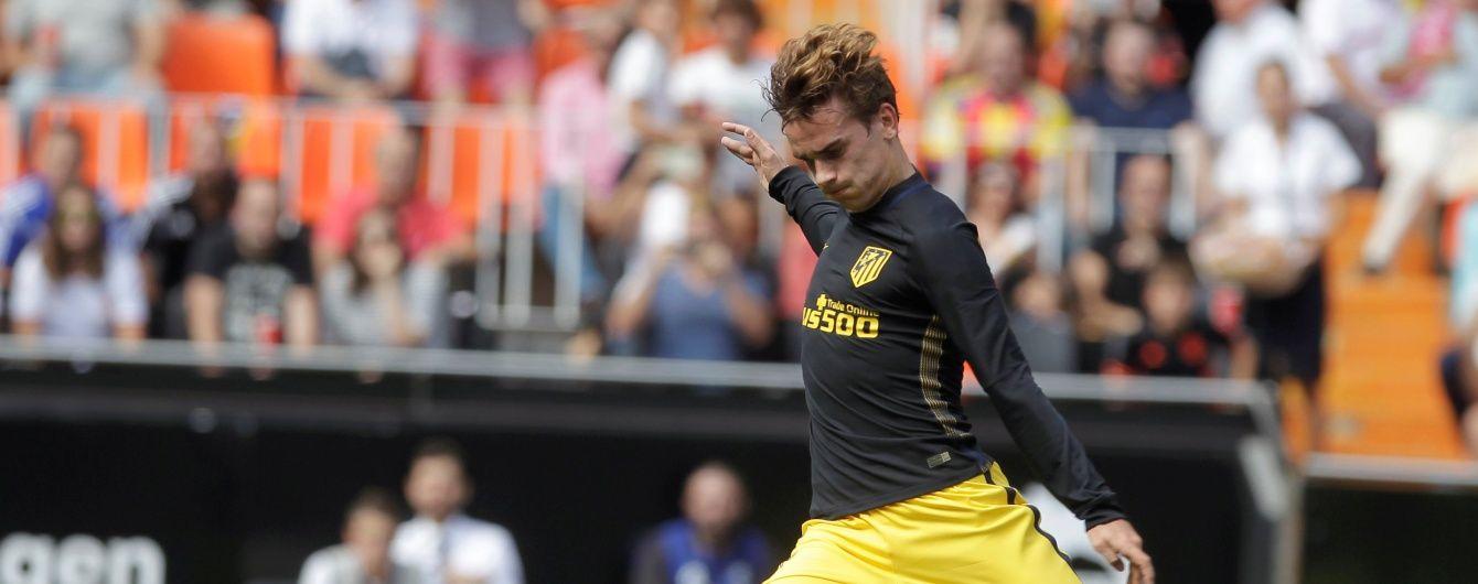Грізманн випередив Мессі та став найкращим гравцем минулого сезону чемпіонату Іспанії