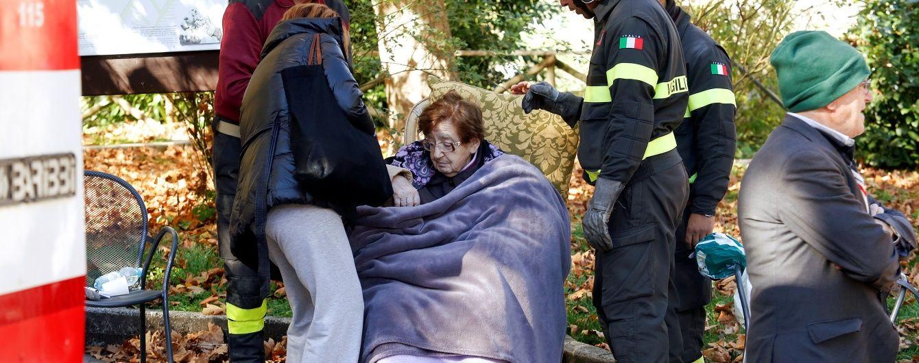 Під час руйнівного землетрусу в центральній Італії постраждали два десятки людей