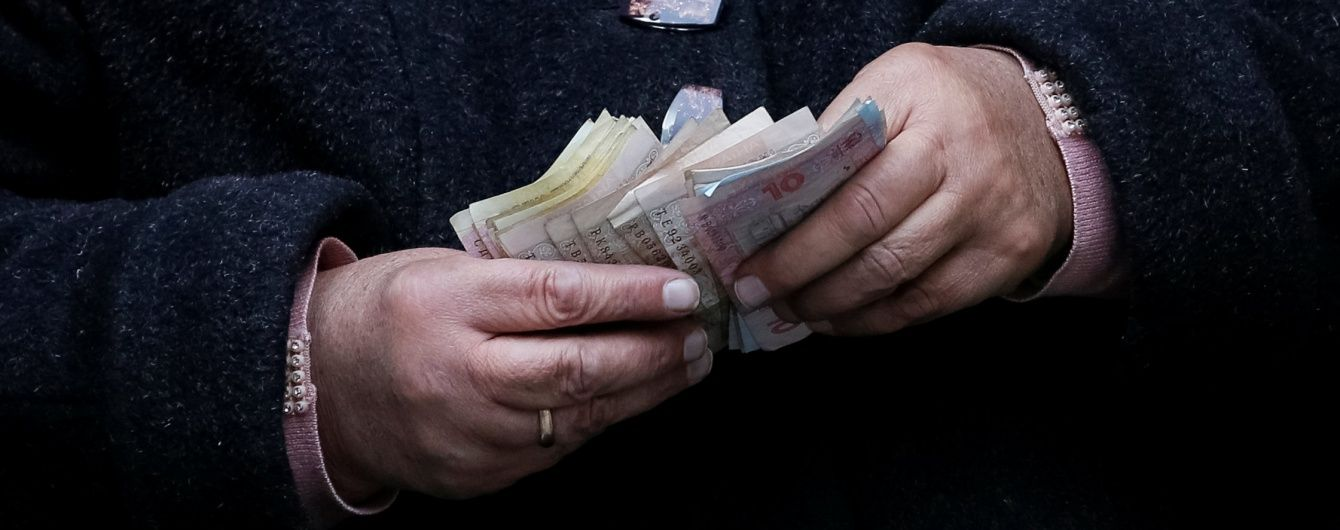 Рева: около 50% украинцев получают социальную помощь