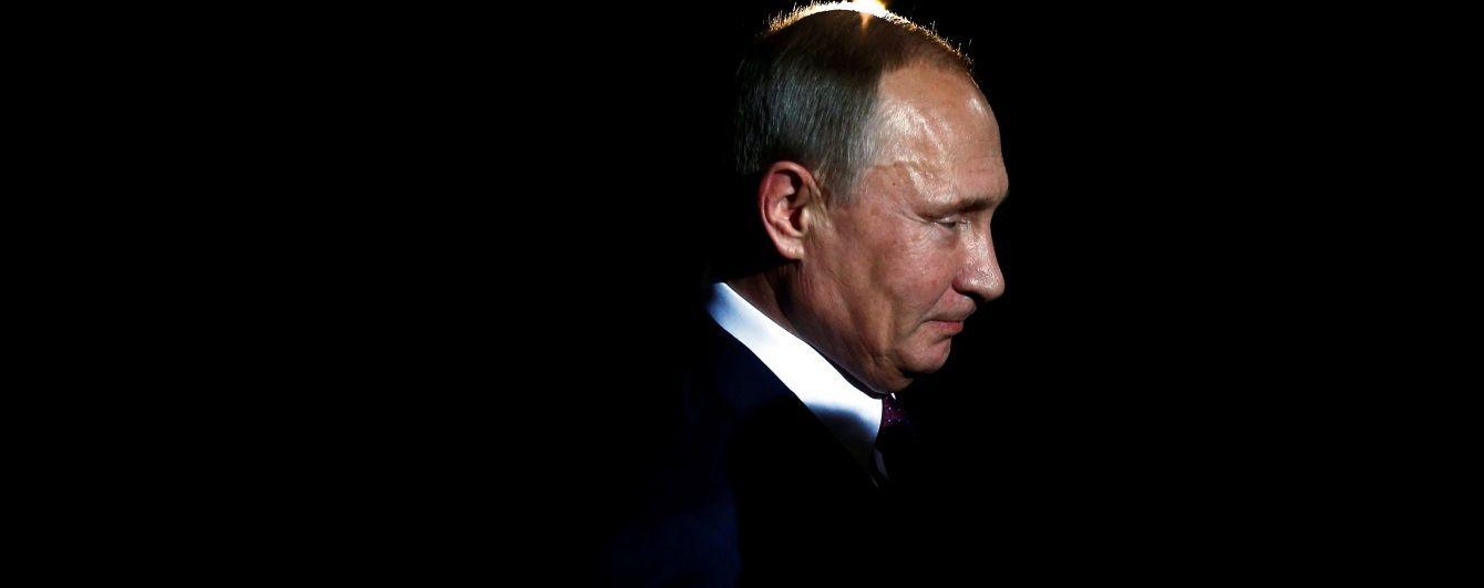 Правда для Путина