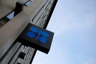 ОПЕК решила на полгода сократить добычу нефти