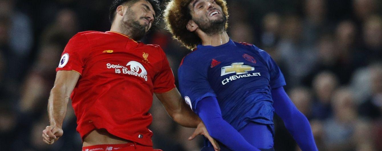 Визначилися пари півфінальних битв Кубка англійської Ліги