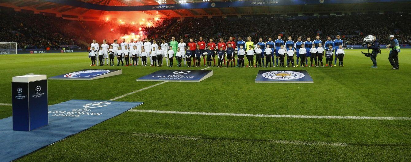 """УЄФА відкрив справу проти """"Копенгагена"""" за вогняне шоу у Лізі чемпіонів"""