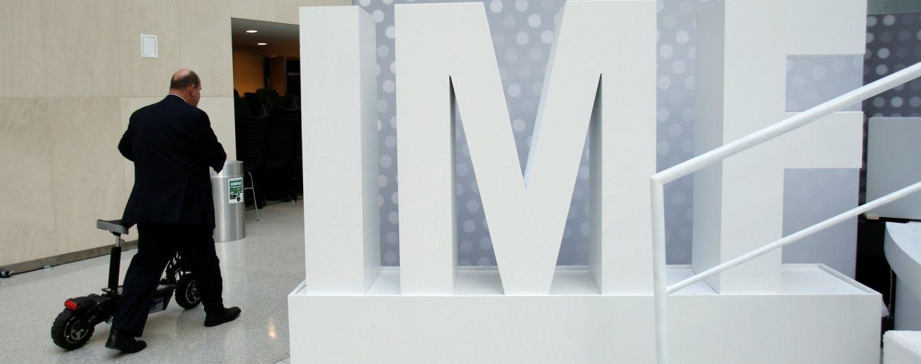 Місія на мільярд. До Києва для ревізії реформ прибувають представники МВФ