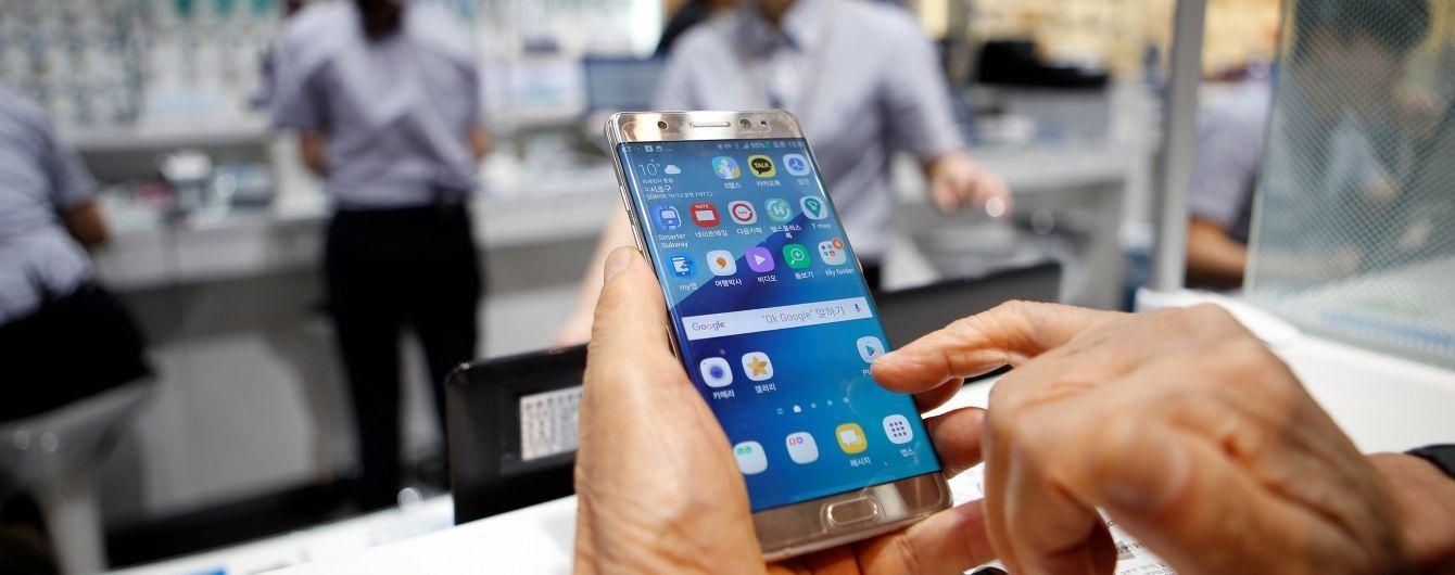 """Samsung тестувала """"вибухові"""" смартфони Note 7 лише у власній лабораторії"""