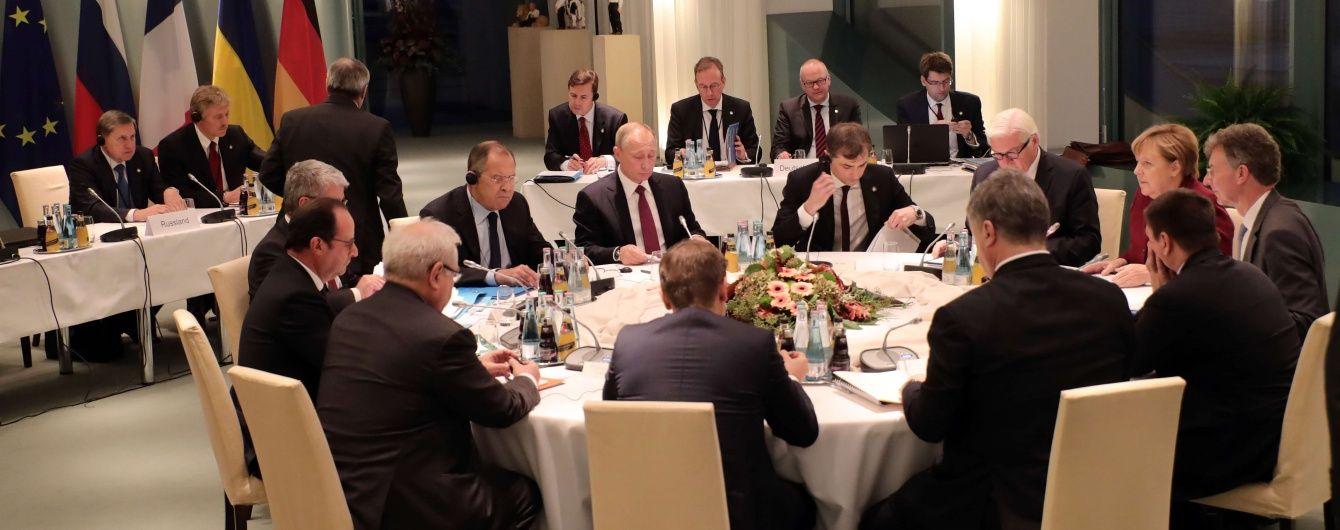 """У переговорах в """"нормандському форматі"""" раптово зробили паузу"""