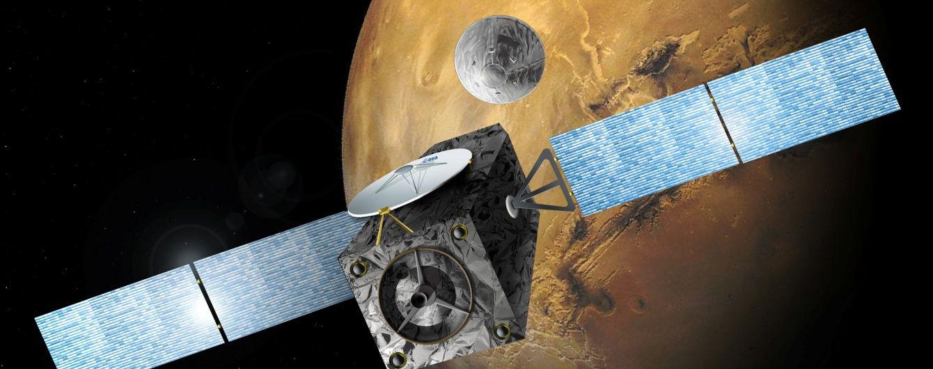 """Космічний зонд """"Скіапареллі"""" приземлився на Марс і затих"""