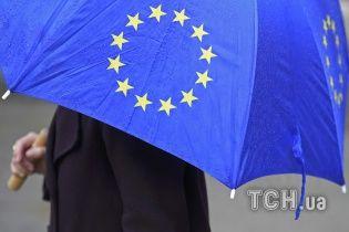 Запровадження безвізового режиму між Україною та ЄС до кінця листопада малоймовірне - заява
