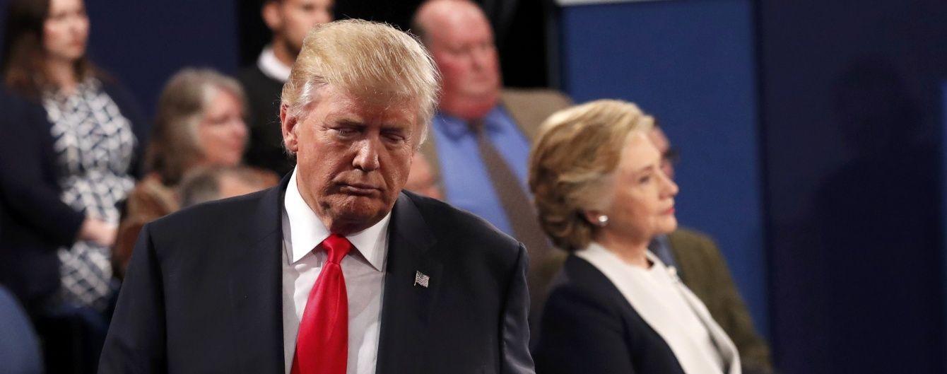 Трамп чи Клінтон: кому американці піднесуть гарбуза